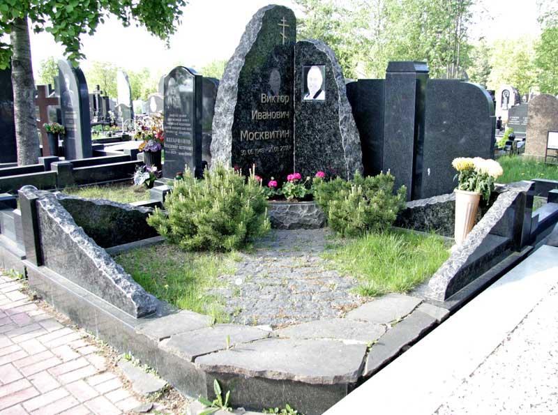 элитный памятник для двоих из серого гранита с фото