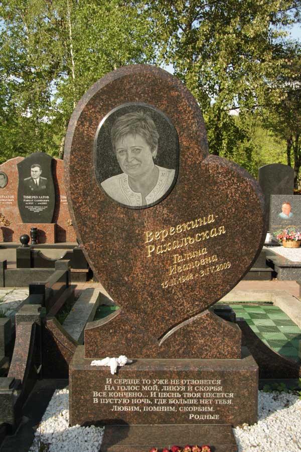 элитный памятник сердце из коричневого гранита с портретом женщины