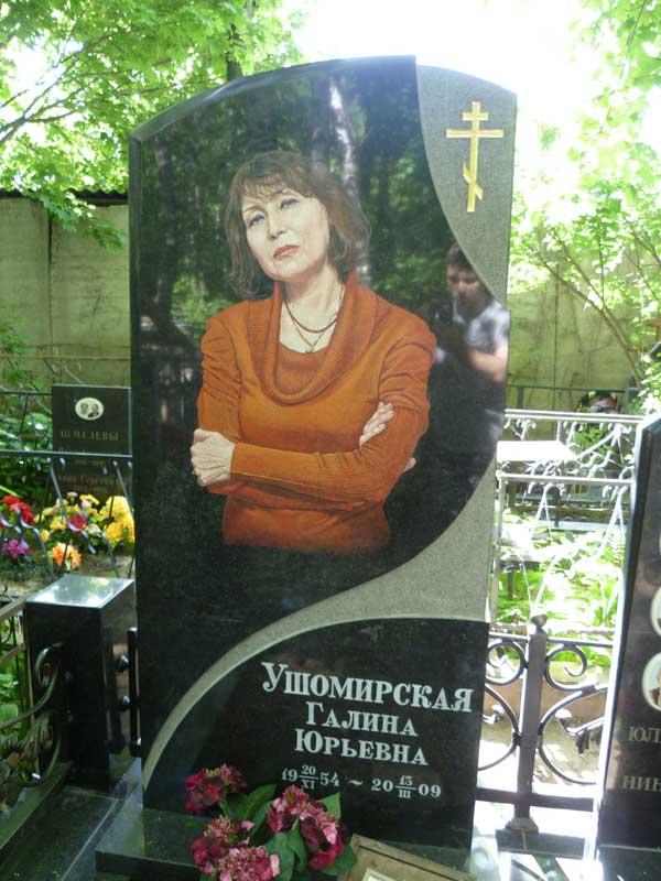 элитный памятник из комбинированного гранита с цветным портретом женщины