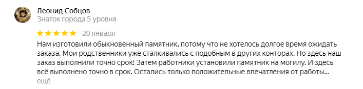 Леонид Собцов