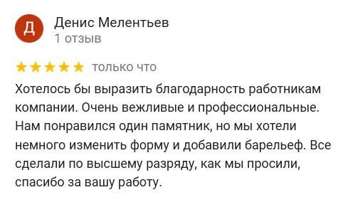 Мелентьев Д.